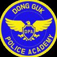 동국 경찰학원
