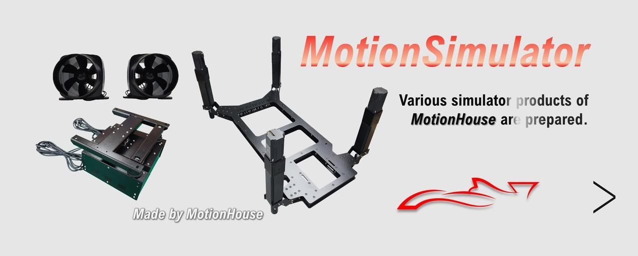 MotionGear Type 4U