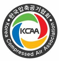 한국압축공기협회