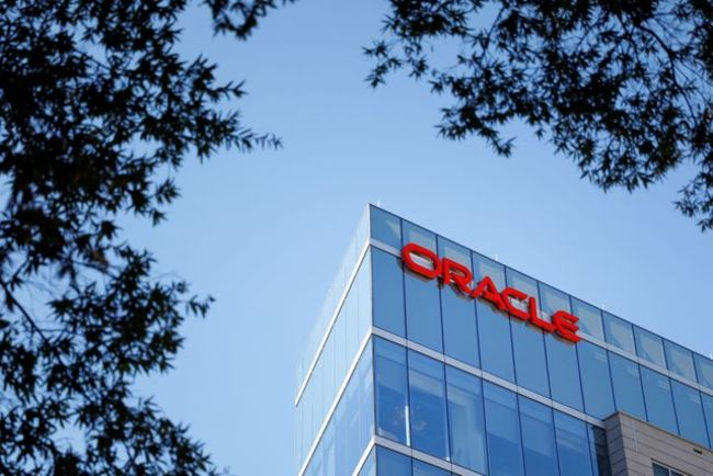 Oracle IT
