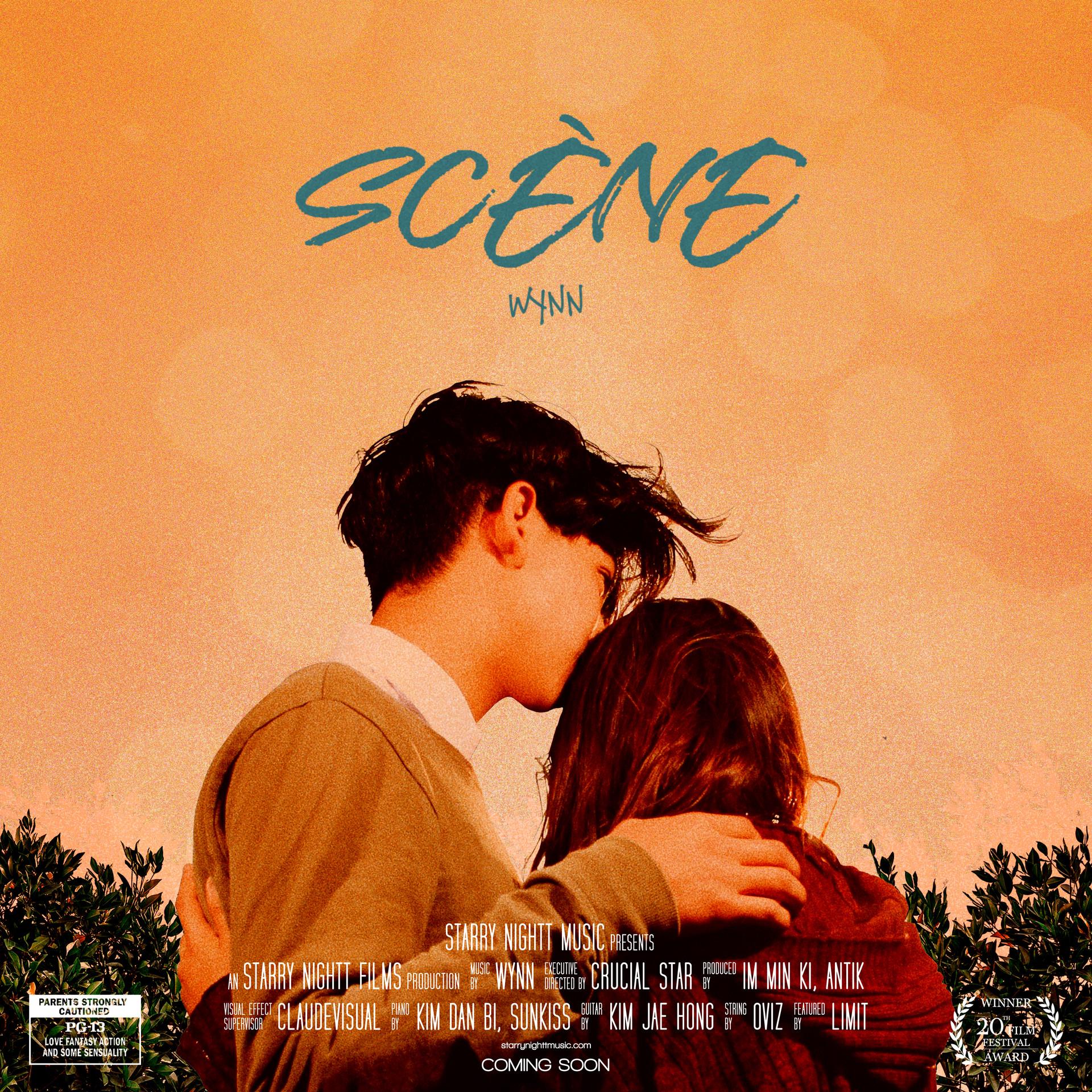 윈 (Wynn) - Scène (EP) (2020.10.31)