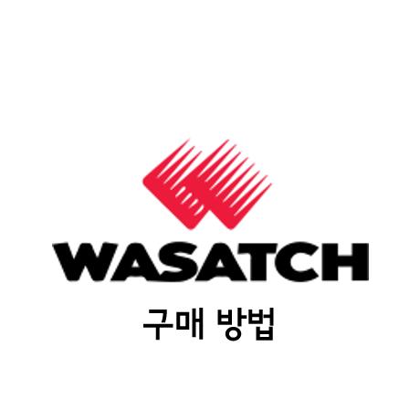와사치 프린터 립 WASATCH RIP 소프트웨어 구매 [코스테크]
