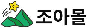 조아몰(팔팔정,구구정 직구)