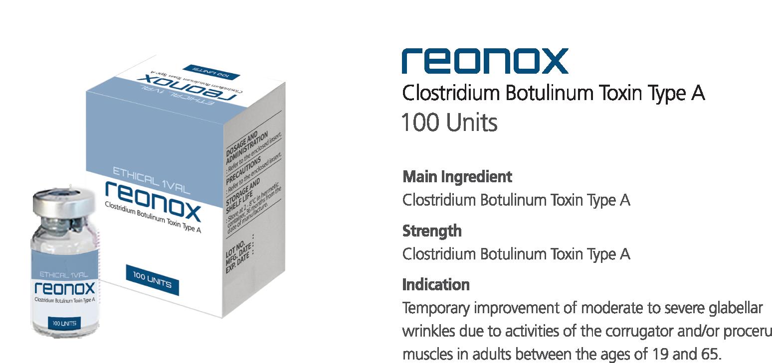 HITOX 보툴리눔 톡신, Botulinum toxin, 보톡스, Botox