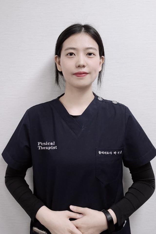 물리치료사_박지원