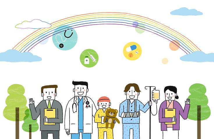 무지개 아래 병원 직원, 의사, 환자, 간호사가 서 있는 모습