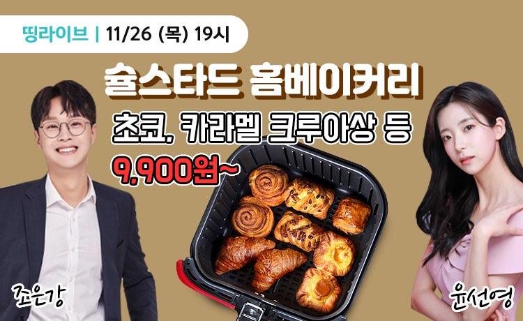 환상듀오 쇼호스트조은강 & 쇼호스트 윤선영
