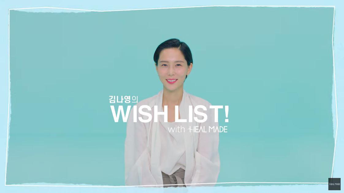 힐메이드 Casting. 김나영 Date. 2020.11