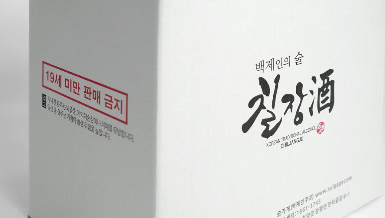 b. 흰 표면지 동판 인쇄