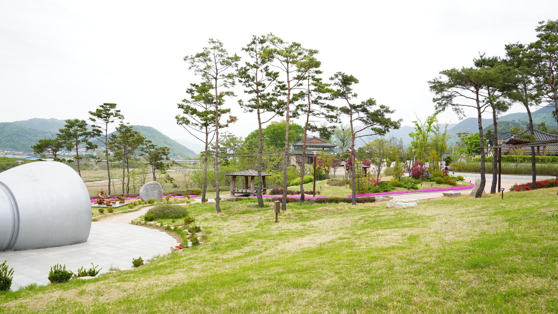 신지생태공원