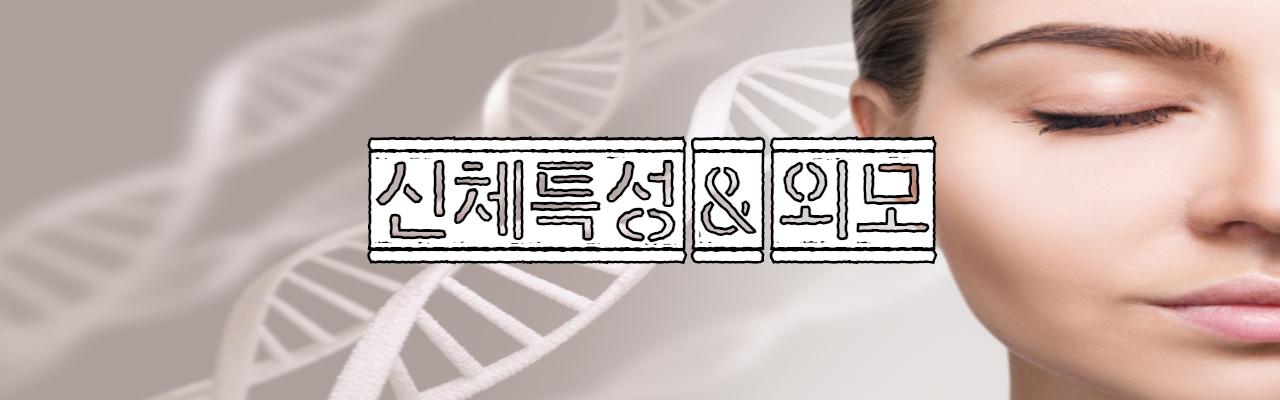 암  & 만성질환 유전자검사
