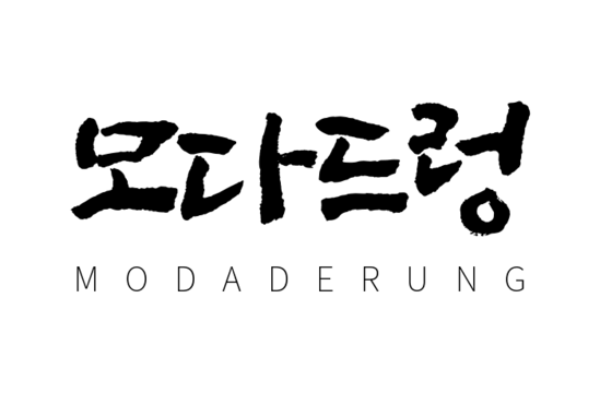 모다드렁펜션