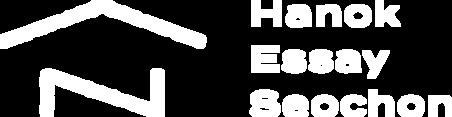 en-hanokessay