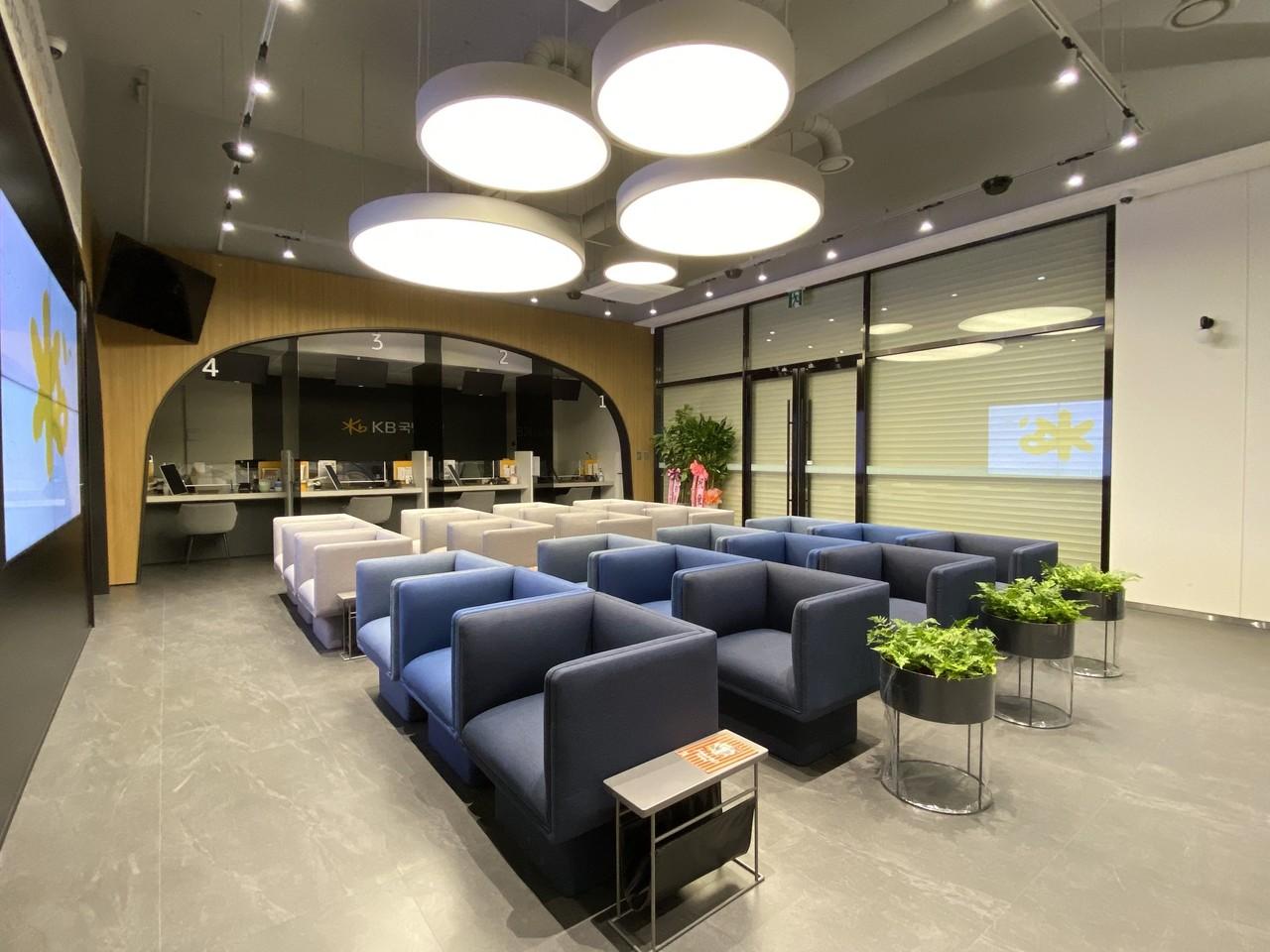 대전 KB 국민은행 은행점