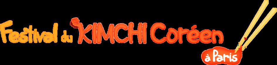 2020 France Kimchi Festival
