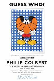 사치갤러리 전시회 미키마우스 포스터