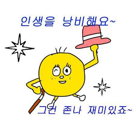 KUAAA 2020 사진전 캡처 사진 + 후기 + 해시태그 작성!