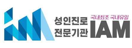 아이엠컨설팅