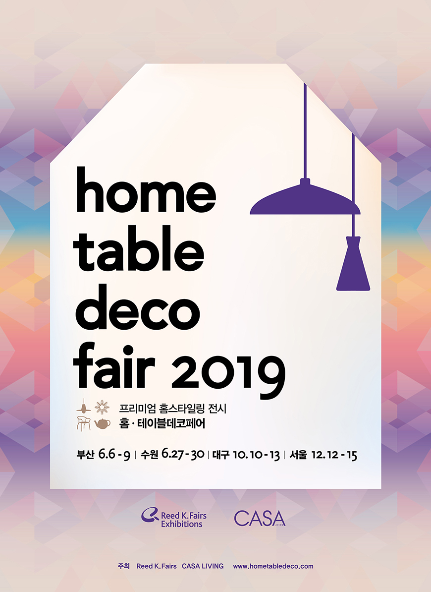 Home table deco fair   2019.12