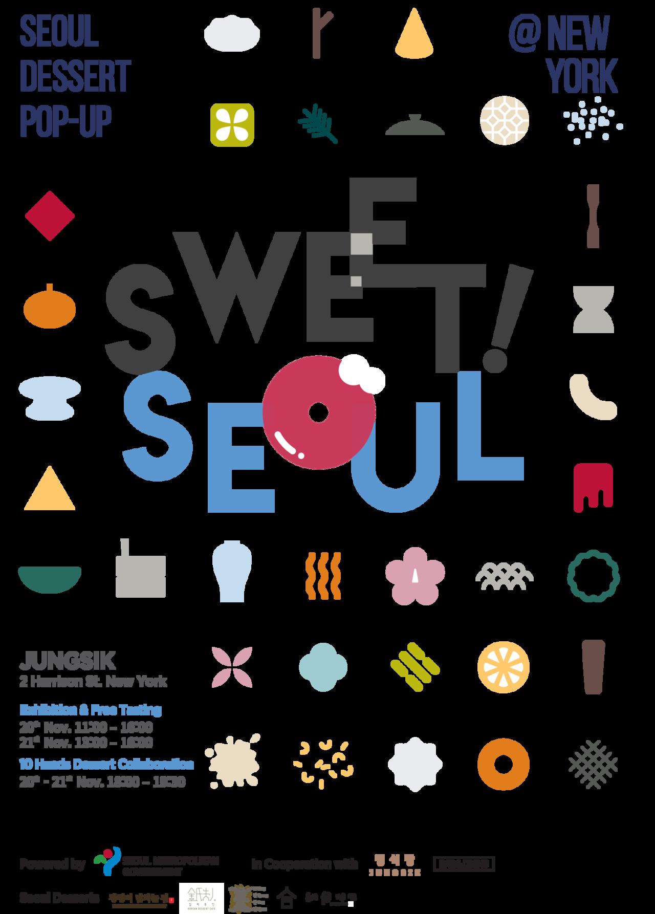 SWEET SEOUL   2020.11