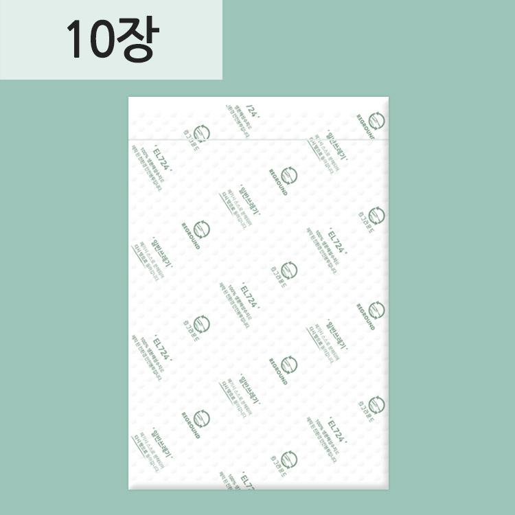 썩는 안전봉투 30x40+4  10장 (발송용, 백색)  생분해봉투 친환경 자연분해(RE)