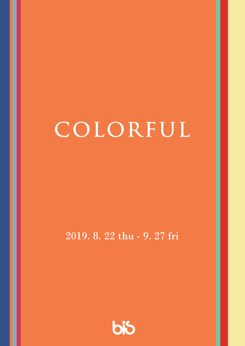 COLORFUL  2019. 9│mercielbis