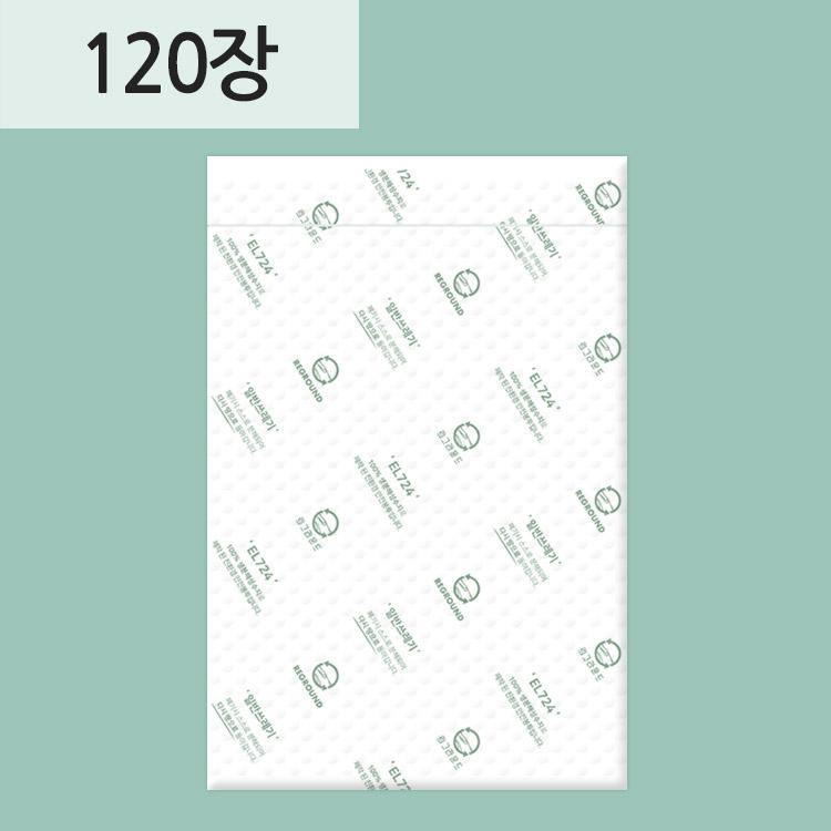 썩는 안전봉투 30x40+4 120장 / Box (발송용, 백색)  생분해봉투 친환경 자연분해(RE)