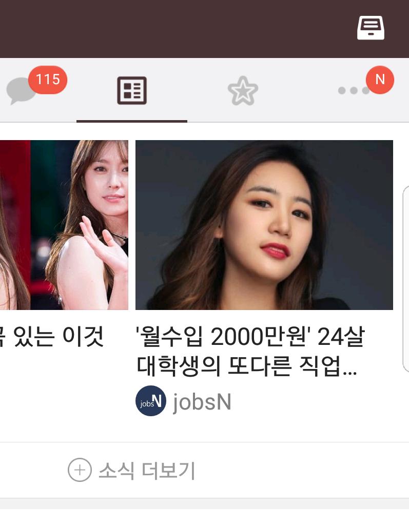 잡앤잡스 인터뷰