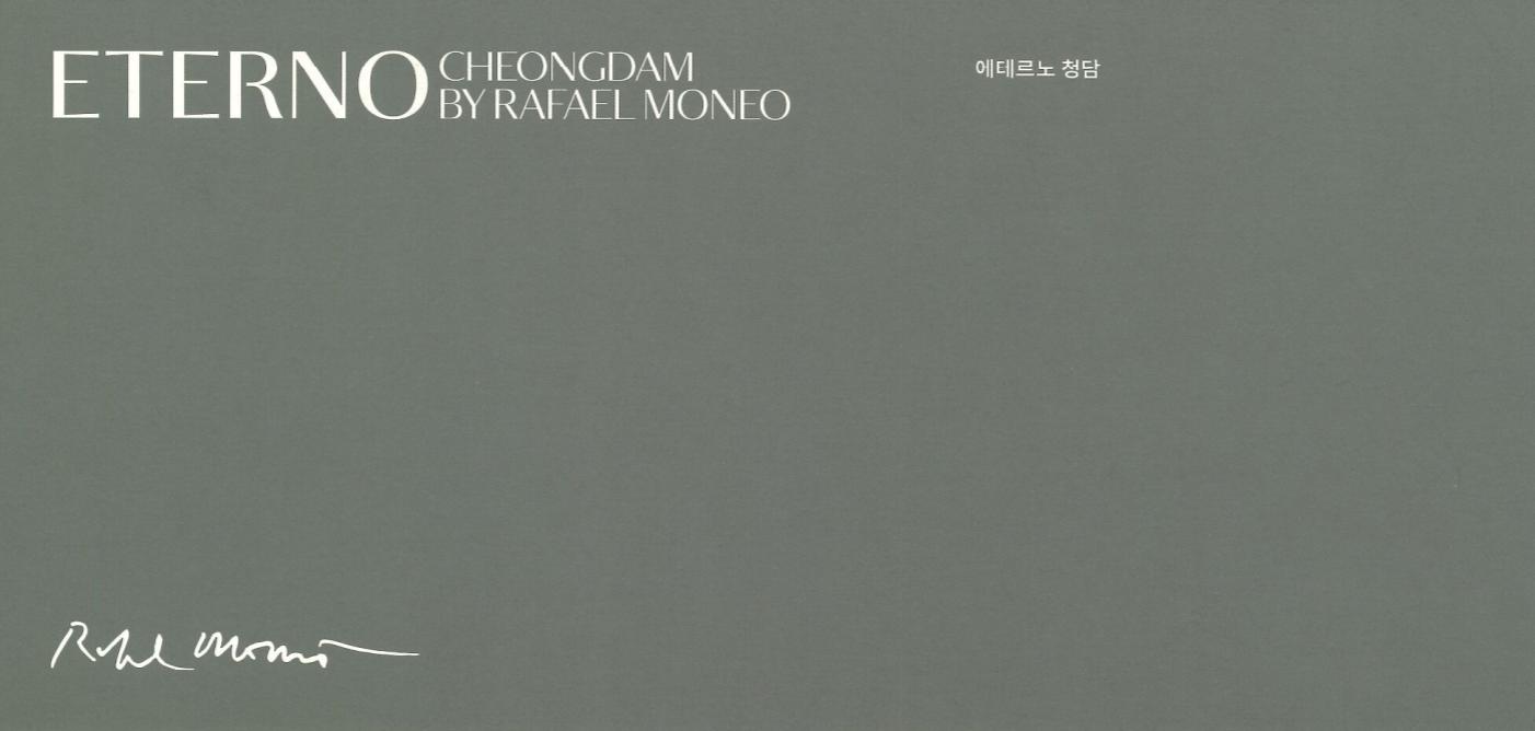 eterno cheongdam by rafael moneo