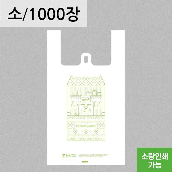 약국봉투 흰색 손잡이 봉투 18(M4) x 42 [소] 1000장  생분해봉투 친환경비닐 자연분해(RE)