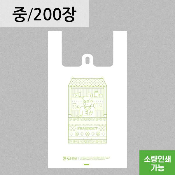 약국봉투 흰색 손잡이 봉투 25(M5) x 50 [중] 200장  생분해봉투 친환경비닐 자연분해(RE)