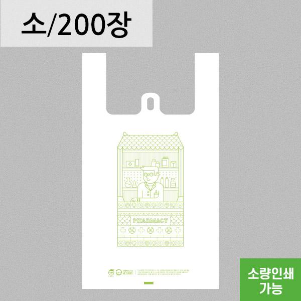 약국봉투 흰색 손잡이 봉투 18(M4) x 42 [소] 200장  생분해봉투 친환경비닐 자연분해(RE)