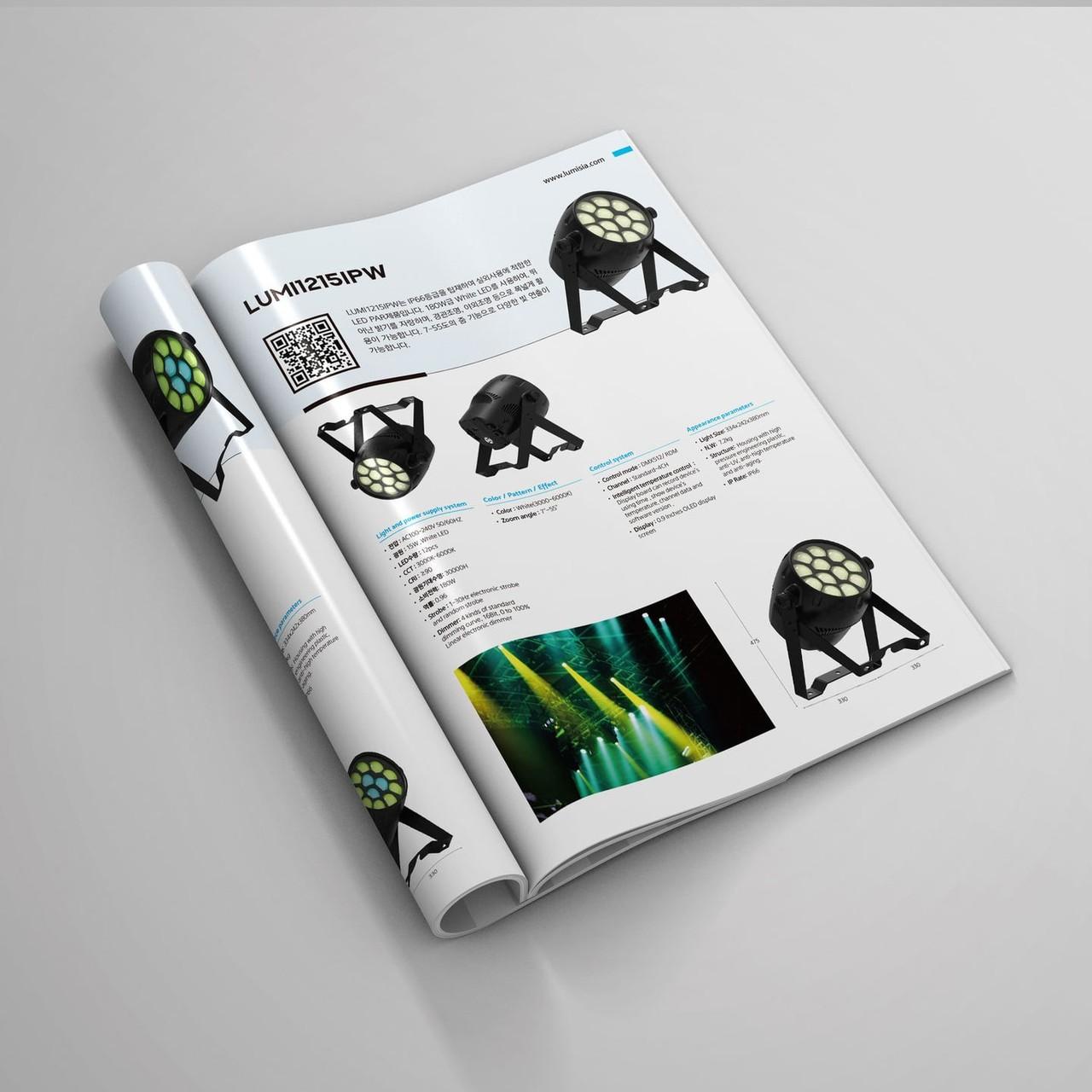 기린정밀 조명 카탈로그 디자인 시안  - 기린정밀