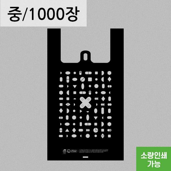 약국봉투 검정색 손잡이 봉투 25(M5) x 50 [중] 1000장  생분해봉투 친환경비닐 자연분해(RE)