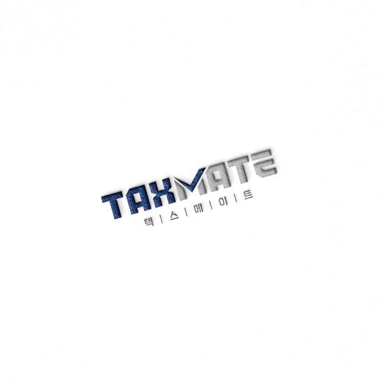 TAXMATE 텍스메이트 로고 디자인