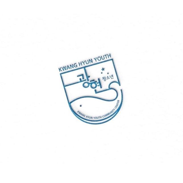 광현청소년지역아동센터 로고 디자인