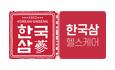 (주)한국삼
