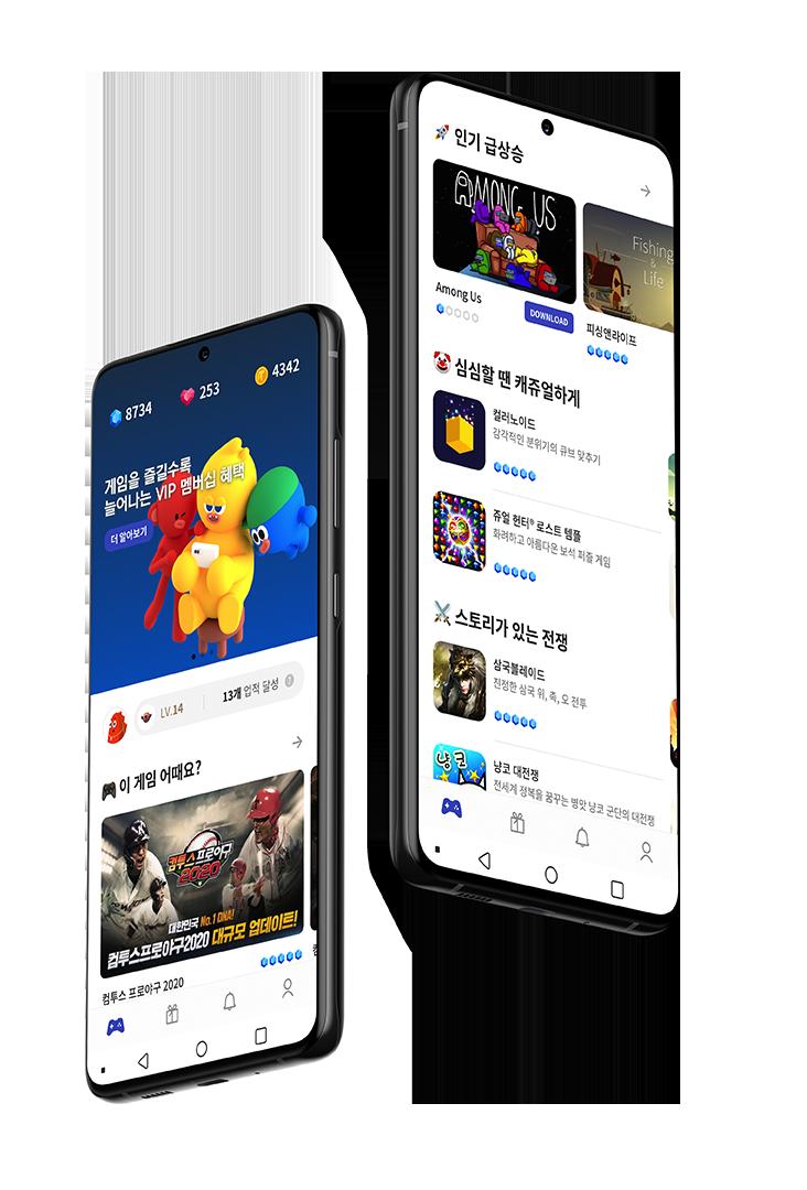 플레이오 playio 모바일게임추천 게임리워드앱