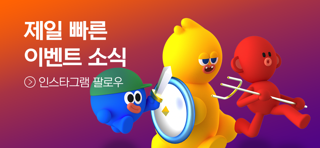 플레이오 playio 게임리워드앱