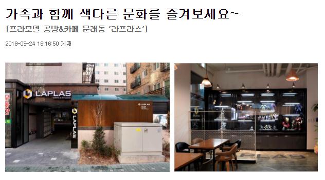 출처 : '내일신문' 기사