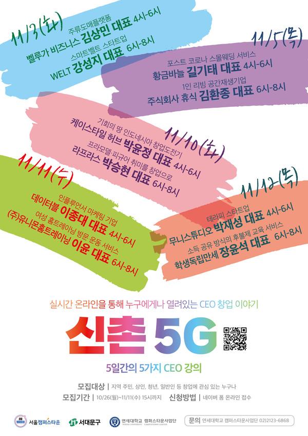 출처 : '한국강사신문' 기사