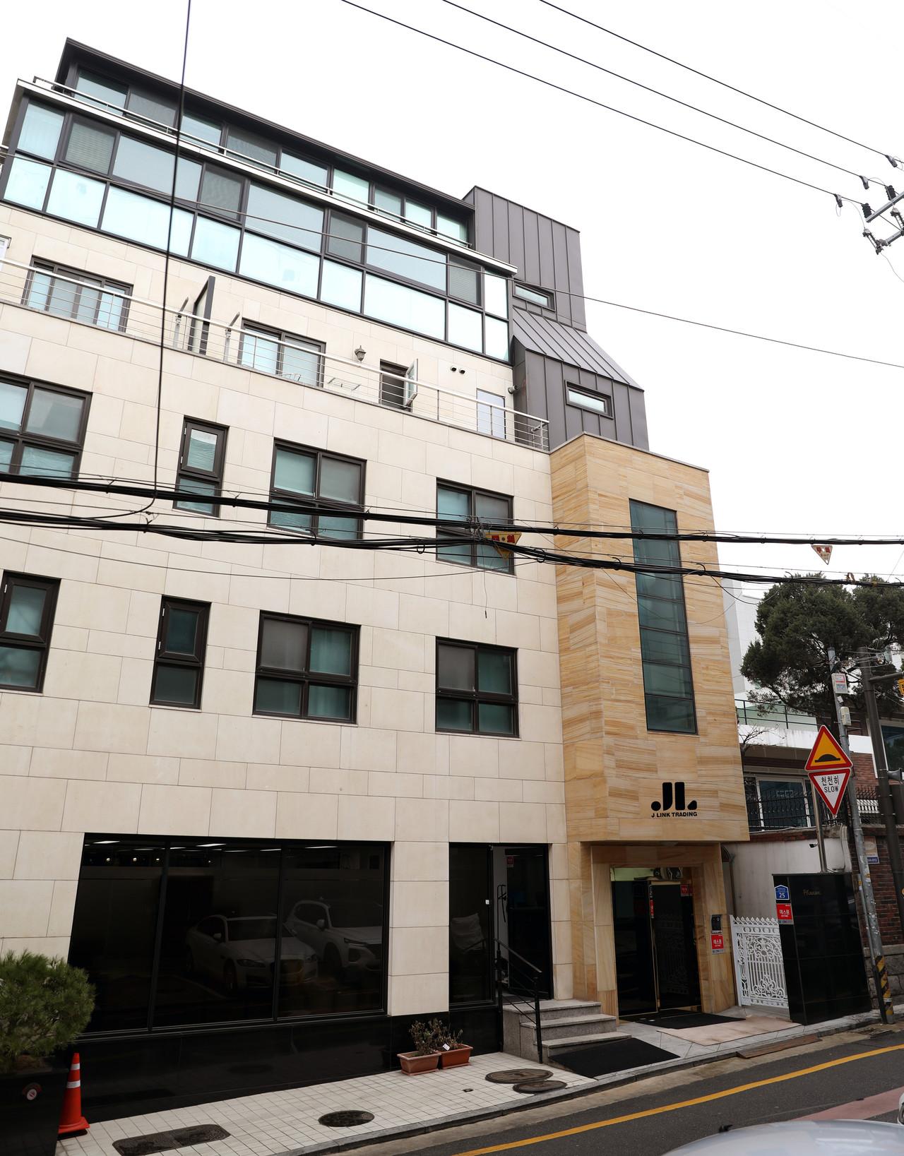 J-link company<br>Korea Headquarters Branch.<br><br><br>