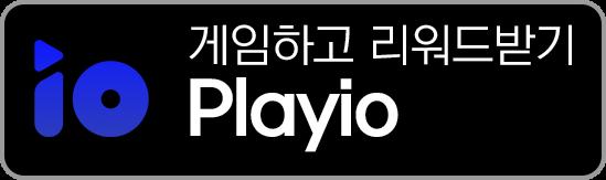 파이브스타즈 플레이오 리딤코드 이벤트