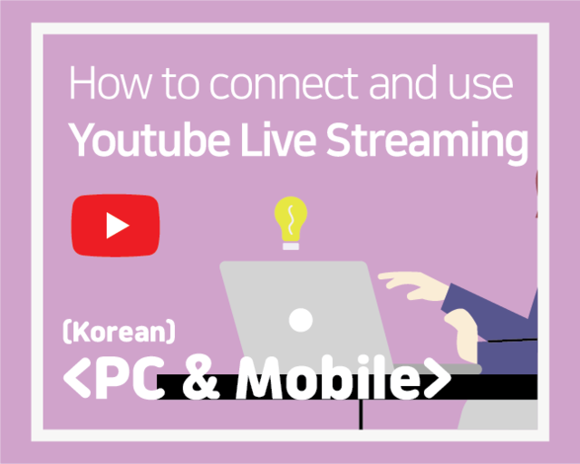 Youtube Live Streaming: how to connect and use