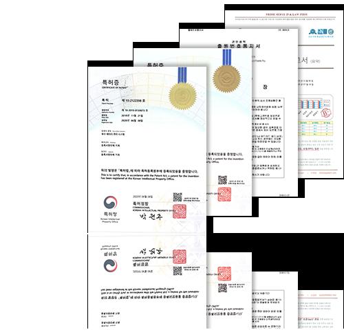 특허 등 각종 리튬이온배터리 인증서