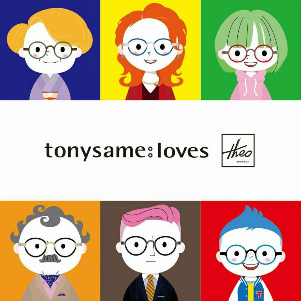 tonysame : loves theo