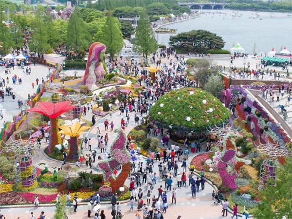 고양세계꽃박람회