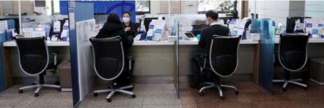 '가계대출 기준금리' 새해 첫 코픽스, 신규 잔액 모두 하락