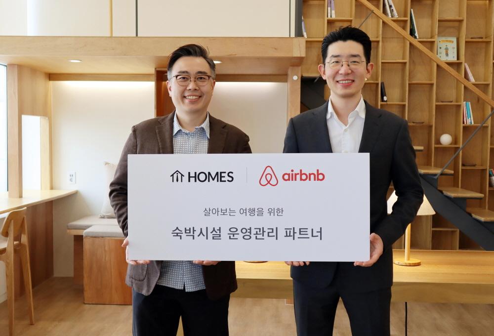 (왼쪽부터) 이태현 홈즈컴퍼니 대표, 손희석 에어비앤비 컨트리 매니저