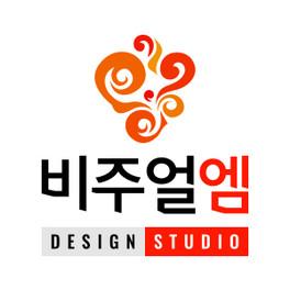 편집디자인 비주얼엠 - 브로셔 카탈로그 리플렛 팜플렛 전시회배너 로고